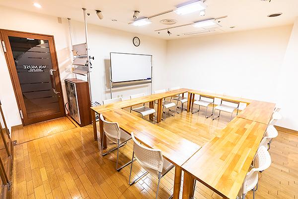 貸し会議室・レンタルスペースWA MUSE(ワ・ミューズ)