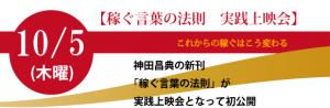 1005神田_03