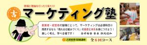 header_juku